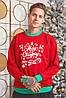 Батник трикотажный с новогодним принтом, мужской красный, размеры от 48 до 54, подарок на новый год, фото 8