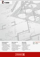 Альбом для эскизов и макетов А4 Brunnen клеенный блок обложка Chromolux прозрачная бумага 70 г м, КОД: