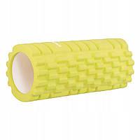 Массажный ролик валик, роллер Springos 33 x 14 см FR0015 Yellow, КОД: 2407504