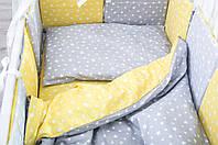 Бортики в детскую кроватку Хлопковые Традиции 30х30 см 6 шт Серый с желтым, КОД: 1639805