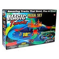 Детская гибкая игрушечная Дорога Magic Tracks 360 деталей железная дорога с машинками.