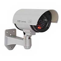 Муляж камеры видеонаблюдения Dummy IR Camera камера-обманка с инфракрасной подсветкой Silver hubs, КОД: