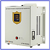 Стабилизатор LP-W-5000RD (3000Вт / 7ступ)