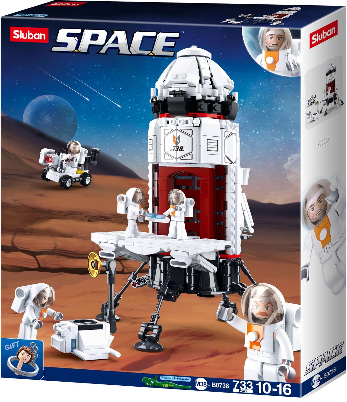 """Конструктор Space Sluban M38-B0738 """"Космическая исследовательская база"""", 733 дет"""