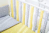Бортики в детскую кроватку Хлопковые Традиции 15х50 см 12 шт Серый с желтым, КОД: 1639802