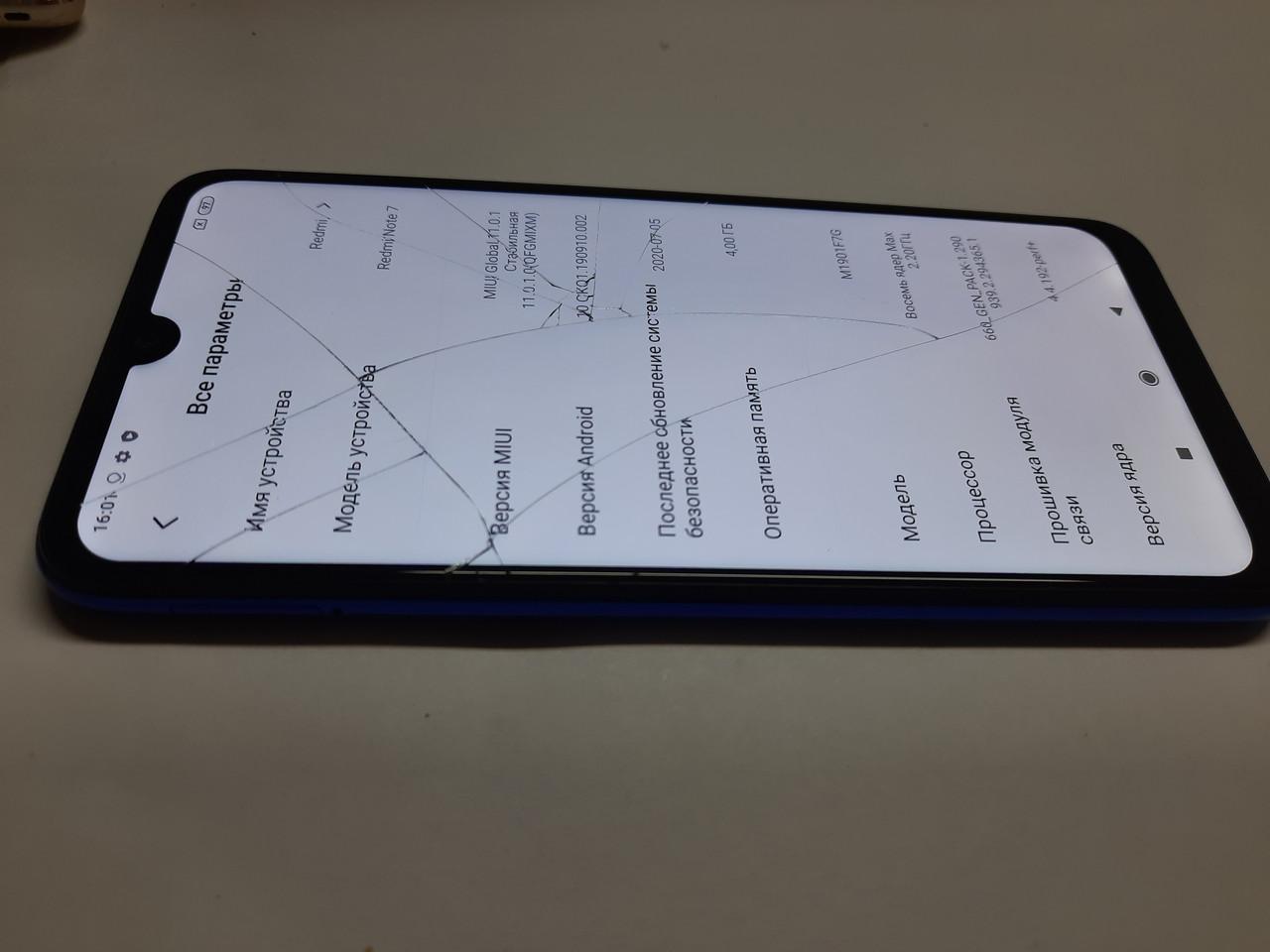 Xiaomi Redmi Note 7 4/64GB #7726