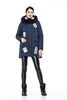 Зимняя женская куртка ORIGA Юта 44 Темно-синий, КОД: 1401813