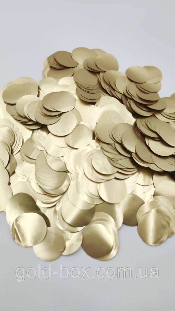 Фольгированные конфетти золотые матовые 50грамм 25мм