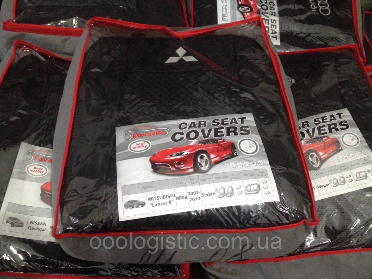 Авточехлы Favorite на Mitsubishi Lancer X 2007-2012 sedan,Мицубиси Лансер Х модельный комплект