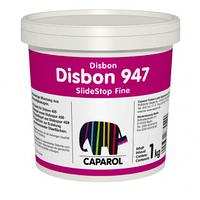 Стеклянные шарики для повышения шероховатости поверхности - 947 Disbon SlideStop Fine, Caparol, 1 кг