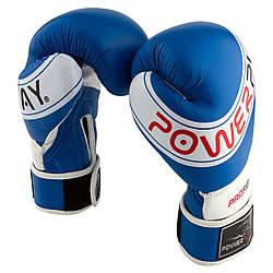 Боксерські рукавиці PowerPlay 3023 A 14 унцій Синьо-Білі PP3023A14ozBlue, КОД: 1138541