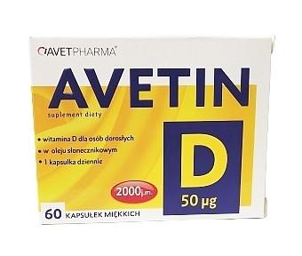 Витамин D3, витамин Д3, вiтамiн Д3 для укрепления зубов и костей Avetin Комплекс для суглобів і зв'язок 60шт