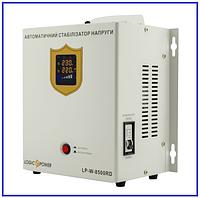 Стабилизатор LP-W-8500RD (5100Вт / 7ступ), фото 1