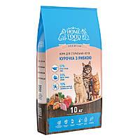 Сухой корм Home Food Баланс для стерилизованных котов с курицей и рыбой 10кг