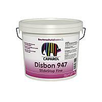 Стеклянные шарики для повышения шероховатости поверхности - 947 Disbon SlideStop Medium, Caparol, 3 кг