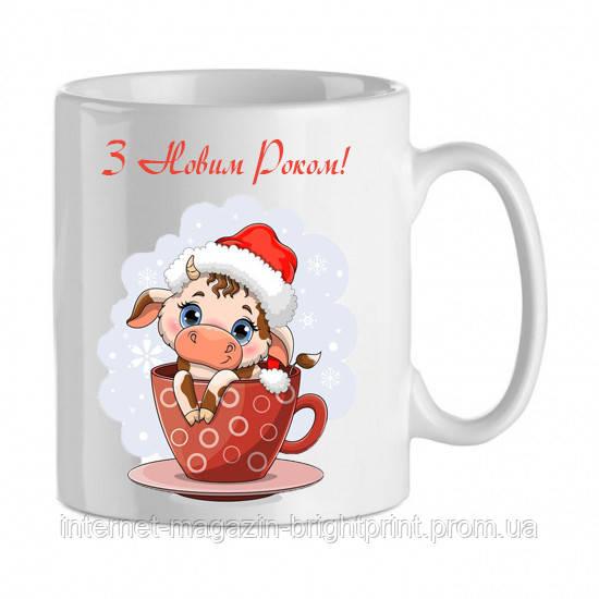"""Чашка з принтом """"Новорічний Бичок"""""""