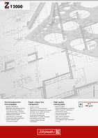 Альбом для эскизов А4 Brunnen клеенный блок обложка Chromolux прозрачная бумага 100 г м2, 50 лис, КОД: