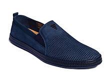 Туфли KADAR 2765945297 43 Синие, КОД: 1141699