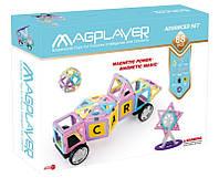 Конструктор Magplayer магнитный набор 88 элемента MPH2-88, КОД: 2436064