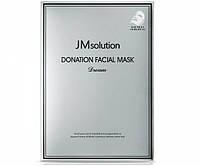 Увлажняющая тканевая маска JM Solution Donation Facial Mask Dream 37 мл JM0116, КОД: 1735891