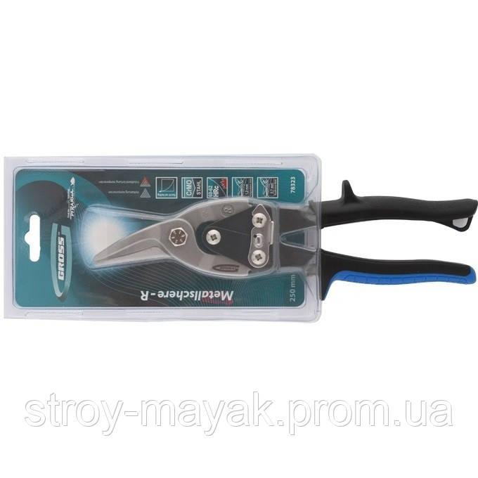 """Ножницы по металлу """"PIRANHA"""" 250 мм, прямой и правый рез, сталь-СrMo, двухкомпонентные рукоятки GROSS"""