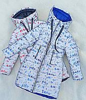 Зимняя куртка-пальто Светоотражающая для девочки 8-14 лет