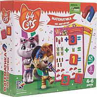 Магнитная игра Vladi Toys Математика 44 Кота VT5411-08, КОД: 2439470