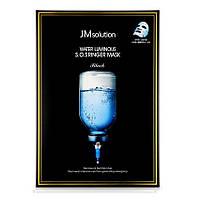 Глубокоувлажняющая тканевая маска премиум класса JM Solution Water Luminous SOS Ringer Mask 88095, КОД:
