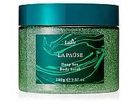 Скраб для тела с морской солью Lador La-pause Deep Sea Body Scrub 465761, КОД: 1780802