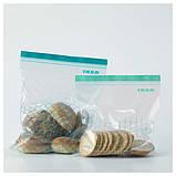 Пакети для заморозки світло-бірюзовий, 30 шт., фото 2