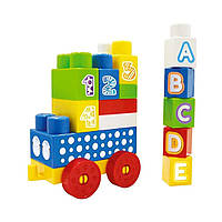 Развивающий детский конструктор DOLU блоки 20 элементов 5026, КОД: 1805882
