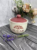 Сахарница керамика Best sugar 400 мл