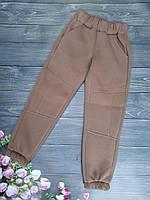 Спортивные детские штаны 3х нитка с начёсом на рост 128-152, кофейные