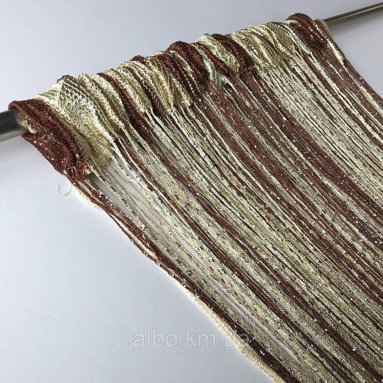 Нити шторы Кисея с люрексом 300x280 cm Коричнево - орехово - золотые  (Ki-308)
