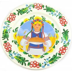 Тарелка Украинка с караваем расписная 24 см 30440E, КОД: 1366620