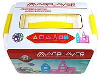 Конструктор Magplayer магнитный набор бокс 90 элемент MPT2-90, КОД: 2436127