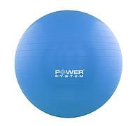 Мяч для фитнеса и гимнастики POWER SYSTEM PS-4013 75 cm Blue PS-401375cmBlue, КОД: 977580