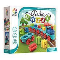 Настольная игра Smart Games Чудо поезд SG 040 UKR, КОД: 2439361