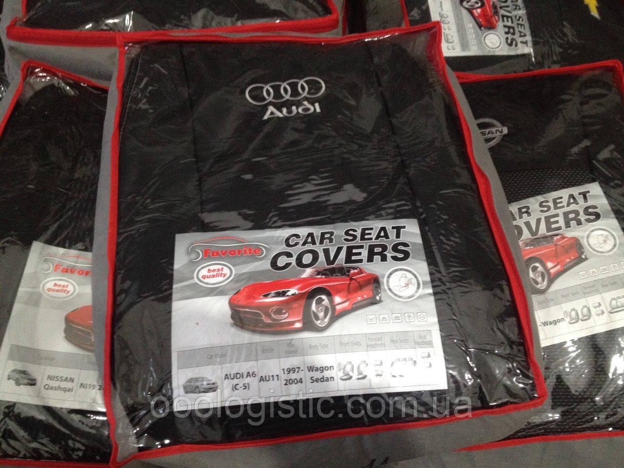 Авточехлы Favorite на Audi A6(C-5) 1997-2004 wagon,sedan ,Audi A6(C-5) модельный комплект