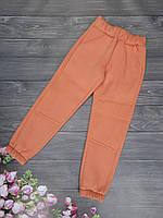 Спортивные детские штаны 3х нитка с начёсом на рост 128-152, персиковые