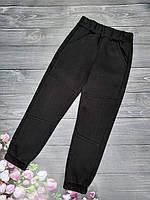 Спортивные детские штаны 3х нитка с начёсом на рост 128-152, чёрные