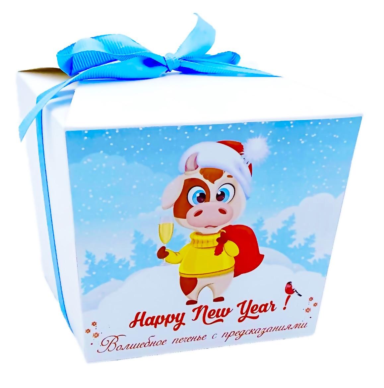 Печенье с предсказаниями с Новым Годом и Рождеством