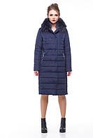 Зимняя женская куртка ORIGA Ким 56 темно-синий, КОД: 2371655