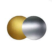 Подложка золото/серебро d - 245 мм