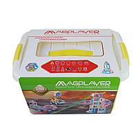 Конструктор Magplayer магнитный набор бокс 188 элемент MPT2-188, КОД: 2436086