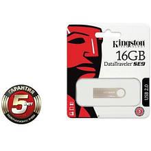 USB флеш накопитель Kingston 16Gb DataTraveler SE9
