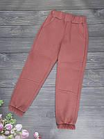 Спортивные детские штаны 3х нитка с начёсом на рост 128-152