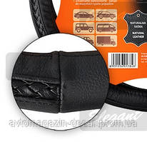 """Оплет руля  кожа """"L"""" (39-40см) черный  Elegant 105607  массаж, косичка   (25шт/ящ)"""