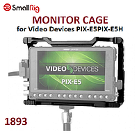 Кейдж SmallRig Monitor Cage for Video Devices PIX-E5PIX-E5H Monitor (1893), фото 1