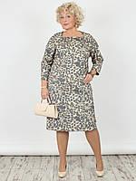 Женское платье NadiN 1462 1 Бежевое 60 р 1462160, КОД: 1256337